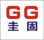 上海圭固减速机有限公司