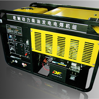 300A直流柴油发电电焊一体机焊接7.0焊条