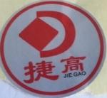 广州市创导机电有限公司