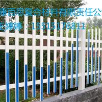 供应玻璃钢护栏