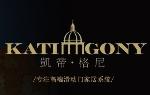 南京安家立家居有限公司