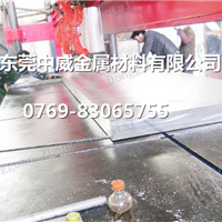 进口5052铝管 进口铝型材 工业铝
