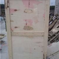供应木质木箱包装专家首选苏州策马奔腾木材