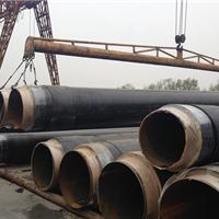 石河子集中供热管道保温管最新供应信息