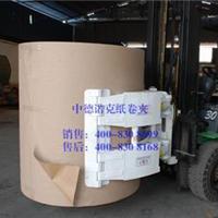 印刷厂搬运设备/卷纸运输机械/卷纸堆垛车