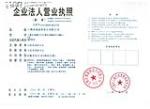 上海济缘窗帘设计有限公司