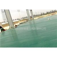 供应东营哪家公司生产金刚砂地坪耐磨料专业