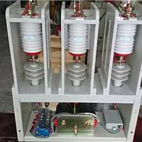 供应ckg-250/10KV高压真空接触器