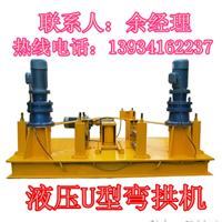 安徽铜陵全自动液压系统定位轨道钢冷弯机