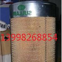 供应寿力空气过滤器芯空压机配件油过滤器