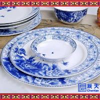 餐具礼品 精美陶瓷餐具 玲珑陶瓷餐具