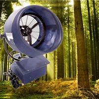 供应GZ手提式雾化风扇