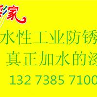 禹州金彩家纳米乳胶漆有限公司