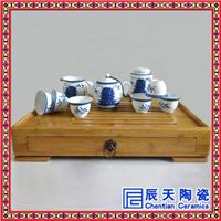 供应手绘青花瓷茶具 双层隔热骨瓷茶具