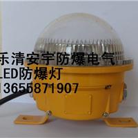 供应LED灯BFC8183固态免维护5*5WLED灯珠25W