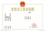 天津市博毅钢材有限公司