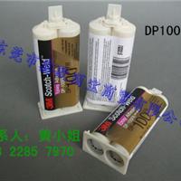 代理直销3MDP100FR胶水|自熄型DP100胶水