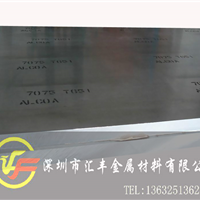 供应7075进口铝板 航空铝板 7075铝板价格 铝板性能优