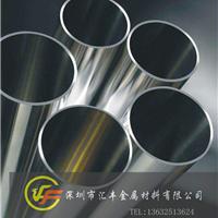 供应3003铝管 精拉铝管 3003无缝铝管 铝管生产厂家