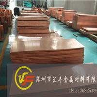 T2紫铜板|洛阳紫铜板|厂家现货|C1100紫铜板|紫铜现货