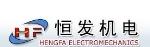 你吧恒发机电设备安装有限公司