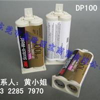 高粘度3MDP100NS胶水|流动性DP100胶水价格