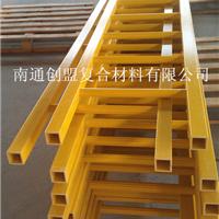 供应玻璃钢工业爬梯 玻璃钢笼梯
