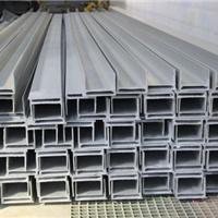 供应玻璃钢拉挤型材