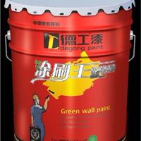 广东德工漆油漆涂料代理加盟