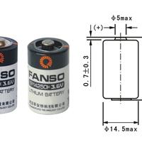 武汉孚安特ER14250H电表用3.6v锂电池1200mah