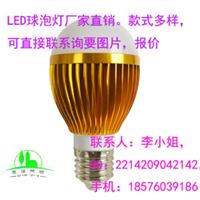 ��ӦLED���ݵ� LED�� led���ݵƼ۸�