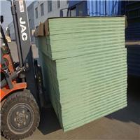 供应E1级HMR绿色防潮密度板防潮中纤板