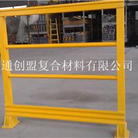供应玻璃钢工业护栏 玻璃纤维护栏