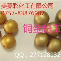 供应高闪黄金粉 油漆黄金粉 工艺品黄金粉