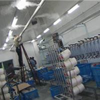 供应电子厂纺织厂印刷厂超声波工业加湿器厂家直销喷雾系统