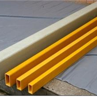 供应玻璃钢方管型材
