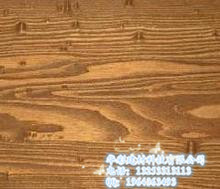 专业仿木纹效果图/仿木纹漆批发零售