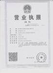 苏州元清精密机械有限公司
