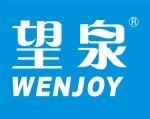 深圳锦诺科技有限公司
