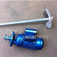 供应BLD09-11-0.55KW搅拌器(图)