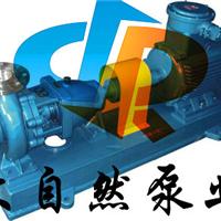 供应IS65-50-160离心泵 清水离心泵