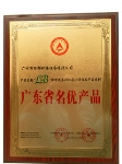 广州绿邦环保设备有限公司