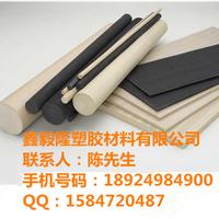 鑫毅隆塑胶材料有限公司