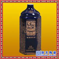 供应龙纹陶瓷酒瓶 颜色釉酒瓶 精致酒瓶
