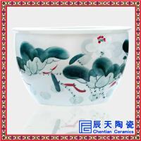 供应陶瓷鱼缸 陶瓷高脚缸 青花瓷大缸