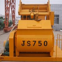 供应JS750强制式搅拌机/750搅拌机