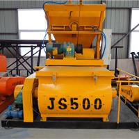 供应革新JS500强制式混凝土搅拌机