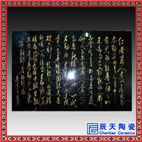 供应酒店瓷板壁画 陶瓷瓷板画 瓷板画厂家