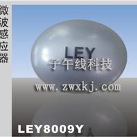 供应全国通用冷雨LEY微波自动门感应器