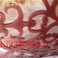 供应幕墙雕花铝板,铝雕花屏风,铝雕花窗